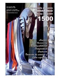 Nº 1500